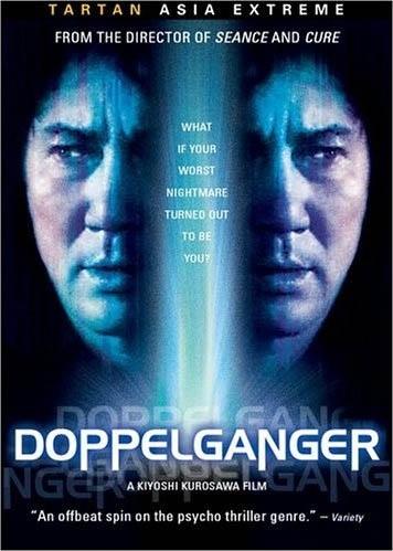 Doppelganger-1
